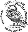 Extinct Birds of Moldova (National Museum of Ethnography and Natural History)
