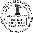 World Chess Championship, Mexico