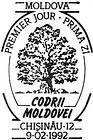 № CF2 - Codrii Nature Reserve 1992