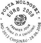 № CF205 - UEFA European Soccer Championships «EURO 2008» 2008