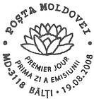 First Day Cancellation   Endangered Plant Species in Moldova