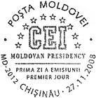 Moldovan Presidency of the Central European Initiative (CEI)