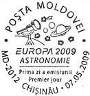 First Day Cancellation   EUROPA 2009 - Astronomy