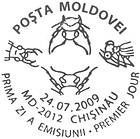 № CF224 - From The Red Book of the Republic of Moldova: Insects 2009