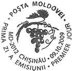 First Day Cancellation   The «Moldova» Grape Variety