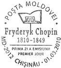 № CF237 - Bicentenary of the Birth of Fryderyk Chopin 2010