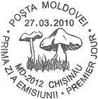 First Day Cancellation | Mushrooms (IV)