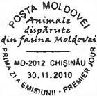 First Day Cancellation | Extinct Fauna of Moldova