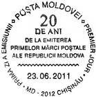 № CF259 - 20th Anniversary of the First Postage Stamps of the Republic of Moldova 2011