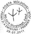 The Red List of Moldova - Fauna