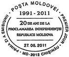 First Day Cancellation | 20th Anniversary of the Declaration of Independence of the Republic of Moldova