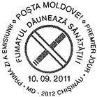 № CF263 - Anti-Smoking Campaign 2011