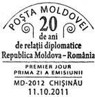 First Day Cancellation | 20 Years of Diplomatic Relations Between Romania and the Republic of Moldova