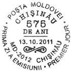 First Day Cancellation | 575th Anniversary of Chişinău City