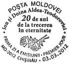 First Day Cancellation | 20th Anniversary of the Deaths of Ion and Doina Aldea-Teodorovici