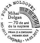 № CF271 - 70th Birth Anniversary of Mihai Dolgan 2012