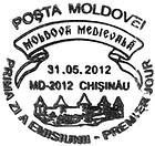 First Day Cancellation | Medieval Moldova