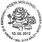 № CF277 - Roses