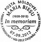 First Day Cancellation   Maria Bieşu - In Memoriam