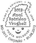 № CF290 - 2013 - Year of Spiridon Vangheli 2013