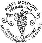 First Day Cancellation | Grapes of Moldova: «Muscat Timpuriu» (Early Muscat)