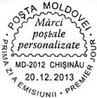 № CF299 - Personalised Postage Stamps II 2013