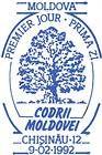 № CF2i - Codrii Nature Reserve 1992