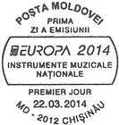 First Day Cancellation   EUROPA 2014 - National Musical Instruments
