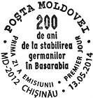 Bessarabia Germans - 200th Anniversary of Their Establishment