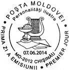 First Day Cancellation   Eminent Persons I (Ceban, Matcovschi, Ciorbă, Cernei)