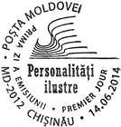 First Day Cancellation | Eminent Persons II (Eminescu, Creangă)
