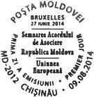 First Day Cancellation   Signing of the Association Agreement between the Republic of Moldova and the European Union