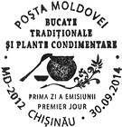 First Day Cancellation   Traditional Food and Culinary Herbs