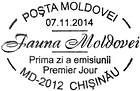 First Day Cancellation   Fauna of Moldova