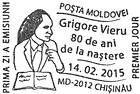 First Day Cancellation | Grigore Vieru - 80th Birth Anniversary