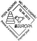 № CF319 - EUROPA 2015: Old Toys 2015