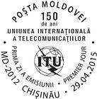 First Day Cancellation | International Telecommunications Union (ITU) - 150th Anniversary