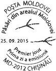 First Day Cancellation | Birds of Moldova (IV)