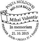 First Day Cancellation | Mihai Volontir - In Memoriam