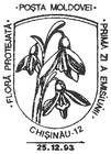 № CF33 - Flora - Flowers 1993