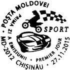 First Day Cancellation | Motorsport