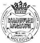 № CF34 - Princes of Moldavia (I) 1993
