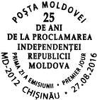 № CF348 - Declaration of Independence of the Republic of Moldova - 25th Anniversary 2016