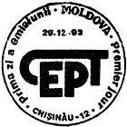 № CF35 - EUROPA 1993 - Modern Art 1993