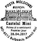 First Day Cancellation | EUROPA 2017: Castles
