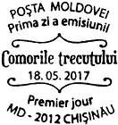 First Day Cancellation | Treasures of the Past. Vestiges of Ancient Treasure of Moldova. National Museum of History of Moldova
