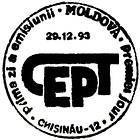 № CF35i - EUROPA 1993 - Modern Art 1993