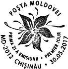 First Day Cancellation | Plants from the Botanical Garden in Chișinău