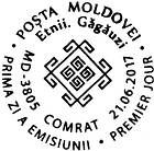 First Day Cancellation | Ethnicities of Moldova (I): Gagauz
