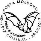 First Day Cancellation | From The Red Book of the Republic of Moldova: Bats